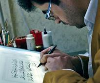 Palestinian calligrapher keen to finish Al-Aqsa Quran