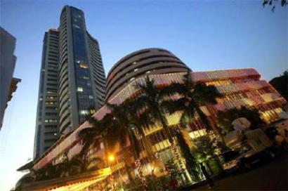 BSE's Rs 1,500-cr IPO to open on January 23