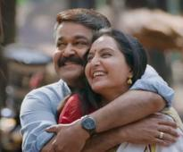 Song from Mohanlal