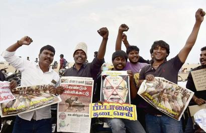 'For Tamil pride, for Jallikattu'