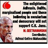 Janu ditched Adivasis, says Geethanandan
