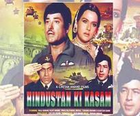 Films where India struck Pak and came out victorious