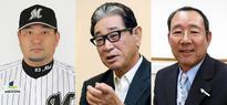 Baseball: Ito, Hoshino, Hiramatsu inducted into Hall of Fame