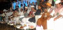Eminent personalities attend Congress Iftar party