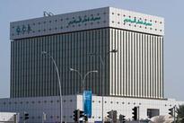 Qatar central bank invites bids for 1.5 bln riyal T-bills