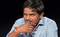 Gujarat assembly elections 2017: Patidar committee claims state BJP, CM behind Hardik 'sex CDs'