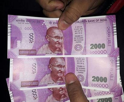 SBI ATM in Delhi gives Rs 2000 notes of 'Children Bank of India'