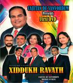 Kuwait: Konkani Video Album 'Xiddukh Ravath' to be launched