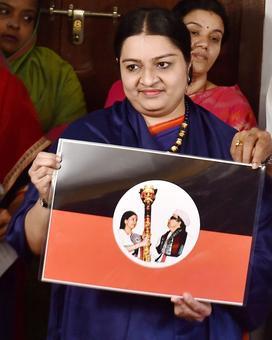 Jaya's niece files nomination for R K Nagar bypoll