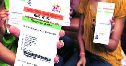 Aadhaar must for death certificate from Oct 1