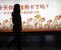 China Hottest Credit Card Market Without Profit Seen in Pretty Lady