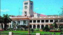 40 Annamalai University teachers under scanner