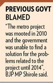 Bhoomipujan for Pune Metro this year:Shirole