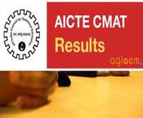 CMAT result 2017 declared, check your merit list here