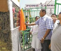 Opening ceremony of Pong Lambi