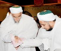Syedna row: 'This is not a family feud'