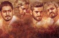 Five battle it out for 'Chowka'