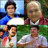 Rishi Kapoor, Anil Kapoor, Kamal Hassan and their 'classic' connection with K Vishwanath - News