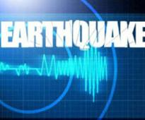 Southern Chile struck by 7.7 magnitude quake; tsunami warning issued