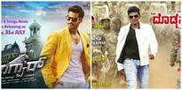 Box office collection: Nikhil's Jaguar, Puneeth Rajkumar's Dodmane Huduga perform reasonably well