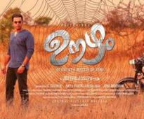 Oozham review: What's a fine actor like Prithviraj ...