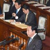 Abe faces opposition questions on U.S. alliance, conspiracy bill
