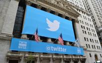 Wednesday's followed - Twitter, John Lewis and crude