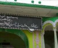 Include local representatives in Dargah Hazrat Barhana Shah Committee: Dy CM