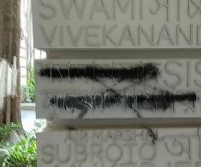 Shyama Prasad Mookerjee's name defaced