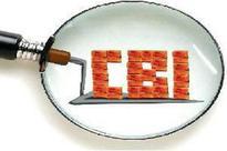 570cr seizure: CBI team grills SBI, Tirupur district officials