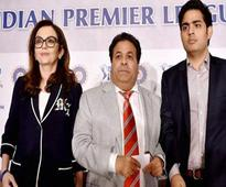 IPL 10 may start from Apr 5, auctions on Feb 4: Rajeev Shukla