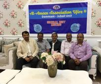 Sahul Hameed Ujire new president of Al Ameen Association Dammam-Jubail unit