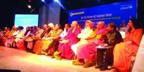 Global Interfaith WASH Alliance 'Summit' begins