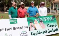 Torres-Jackson wins Saudi  National Day Golf Tournament