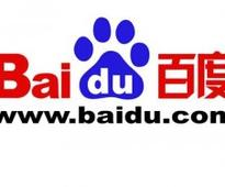 Baidu Inc (BIDU) Scheduled to Post Quarterly Earnings on Tuesday