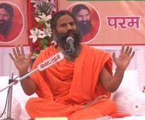 Baba Ramdev donates Rs 25 lakh to Sanskrit Pathshala in north Gujarat