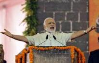 Reforms: 3 years of Modi in office