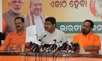 Dharmendra Pradhan urges Odisha to refrain from withdrawing interest-free loans to IOCL, BJD refutes charges
