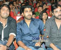 Exclusive photos of Paisa audio launch
