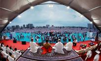 Over 54,000 turn up at International Day of Yoga in Ahmedabad, set new Guinness record