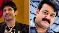 Kamaal R Khan ATTACKS Mohanlal on Twitter, ends up getting TROLLED himself!