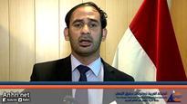 Iraq: ANHRI Demands to Reveal Fate of Activist Ali Alzbhaoa