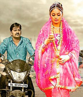 Review: Uppu Karuvaadu is a decent entertainer
