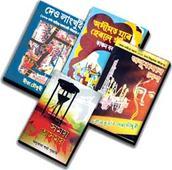 Novels more popular among online buyers of Assamese books