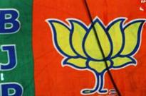 BJP to launch week long Jail Bharo campaign against UPA
