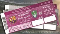 Barcelona-Al Ahli tickets to go on sale in Villaggio, Gulf Mall
