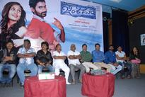 Yogi's 'Jinke Mari' audio released
