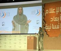 Arab Media Forum 2016: Media for Good