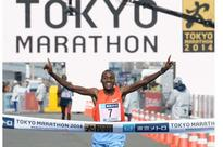 Dickson Chumba, Tsegaye Kebede clash in Chicago Marathon