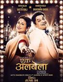 See Vidya Balan's Look For Her Marathi DEBUT Movie!
